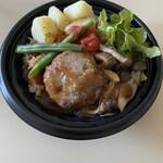 バルカ - 煮込みハンバーグ丼