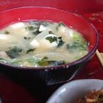 しんちゃん食堂 - 定食の味噌汁