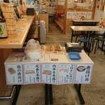 串カツ田中 - 店内には持ち帰りコーナー