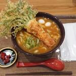 和食麺処 つるあん - 豊橋カレーうどん(並)(990円)マスクのおまけ付き