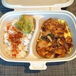 "4000 Chinese Restaurant - マンガリッア豚を使った ""回鍋肉弁当"""