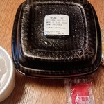 吉野家 - 料理写真:牛丼(大盛) Aセット