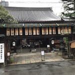 味 ふくしま - 因幡堂