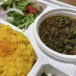 コバチ咖喱 - Beef & Pork Keema Curry
