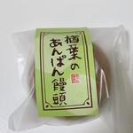 カンノヤ - 料理写真: