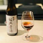 130308987 - 紹興酒1