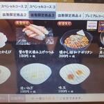 かっぱ寿司 - とんかつにぎりとラーメンは