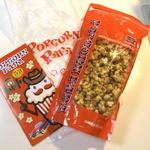 ポップコーン パパ カフェ&ファクトリー - 一番人気のキャラメルナッツ