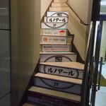 Cafeルノアール - 階段
