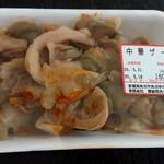郷家精肉店 - 中華ザーサイ(100㌘160円)166円