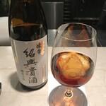 130311530 - 陳年紹興貴酒 10年 ボトル 6000円