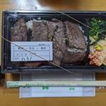 安楽亭 - 焼肉ハラミ弁当(890円+税)
