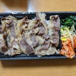 安楽亭 - 焼肉カルビ弁当(790円+税)
