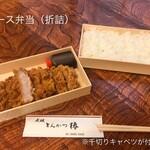 とんかつ 椿 - 料理写真: