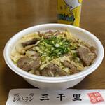 三千里 - まかない丼¥700