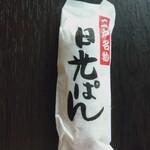 130323431 - 日光パン(個包装)