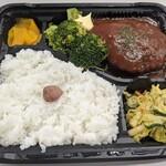 modankuukankyouakajidorisashikurafutobi-rudonshunotori - 鶏つくねバーグ弁当