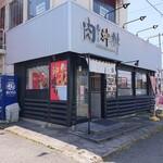 肉めし神丼  - 2020年5月