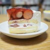 フランス製菓 - 料理写真:スペシャルないちごショート