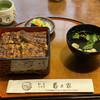 Kikunoyaunagi - 料理写真: