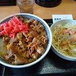 吉野家 - 牛丼(並)とごぼうサラダ