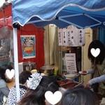 キムチの山田商店 - キムチ食べ放題