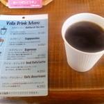 13033884 - セルフコーヒー