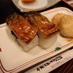 佐佳枝亭 - 焼き鯖寿司