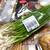 真庭市場 - 料理写真:「あさつき」「豆腐揚げシュウマイ」「かにじゃがもち」