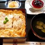 割烹食堂 伊豆菊 - 人気のかつ丼 (1080円也)