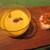 炭火焼きステーキ灰屋 - 料理写真:冷静パンプキンスープラタトゥイユと共に!