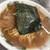 まるたかラーメン - 料理写真:僕とパパの「正油」