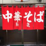 陽気 - ヲタさん達の今までの『陽気』さん入門編