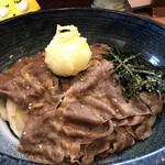 讃岐麺屋 あうん - 赤身中心の肉です