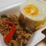 アジアンビストロDai - 鶏肉のガパオ炒めごはん