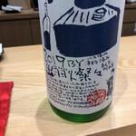 鮨旬美西川 - フルーティな岐阜の小左衛門 純米吟醸 出羽燦々から…