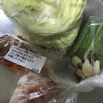 ふた旅 - 料理写真: