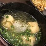 金沢居酒屋魚ぎゅう -
