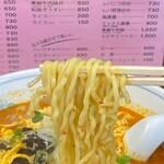 130352824 - 麺リフトアップ