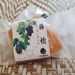 お菓子のアトリエ ニコラ - 料理写真: