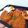 サスケ 洋食とお酒 - 料理写真: