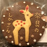 焼き菓子専門店 アルカイック -