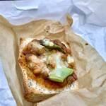 ムール ア・ラ ムール - 稲荷山珈琲店とのコラボ ひよこ豆のカレーのグリルバゲット スパイシー! バゲットの美味しさ引き立つ