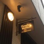 HangOut HangOver -
