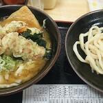 麺'ズ 冨士山 -
