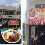 まるぎん商店 - まるぎん商店(愛知県岡崎市)20120503撮影。現 外観