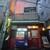 餃子荘 ムロ - 外観写真:福の字は逆さまにしないようです