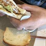 cafe Naif Blanc - ミルフィーユカツサンド  ドリンク付 970円