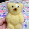 トイパン - 料理写真:クマさん