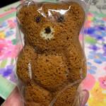 トイパン - クマさん(黒糖)